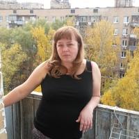 Лена, 50 лет, Стрелец, Москва
