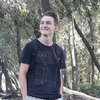 Vlados, 16, г.Черкассы