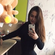 Диана 21 Москва