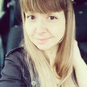Анжелика 30 Нижний Новгород