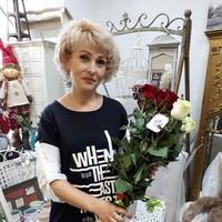 Елена, 50 лет, Весы, Таганрог