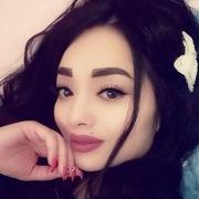 Diana 23 Ташкент