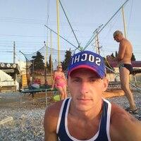 Александр, 29 лет, Лев, Волгоград