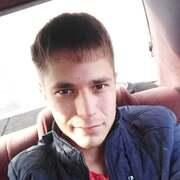 Дима 23 Тара