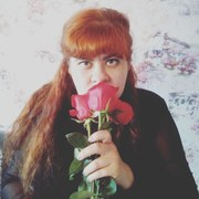 Тамара 30 Славгород