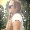Ангелина, 24, г.Красный
