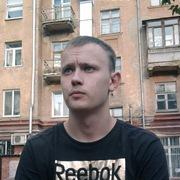 Антон 28 Красноярск