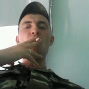 astilok 26 Тирасполь