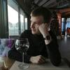 Дима, 21, г.Казань