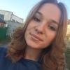Anastasia, 20, г.Майкоп