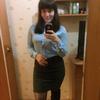 Арина, 23, г.Малая Вишера
