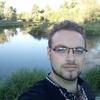 Славик, 28, г.Черкассы