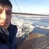 АЛИ, 30, г.Пермь