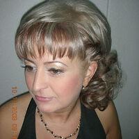 Елена, 47 лет, Козерог, Орск