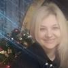 Таня, 40, г.Каменское