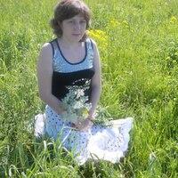 Юлия, 32 года, Козерог, Пермь