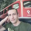 Jenya, 31, Kirovo-Chepetsk