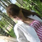 Татьяна 42 Таганрог