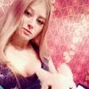Юлия, 18, г.Луцк