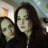 София, 19, г.Минск