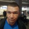 Дима, 42, г.Запорожье