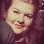 Татьяна 36 лет (Скорпион) хочет познакомиться в Новосокольниках