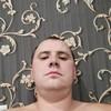 Ruslan, 30, Ilansky
