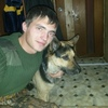 yura, 26, Kholmsk