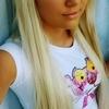 Lizzi, 25, г.Антропово