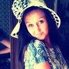 Анастасия, 28, г.Самара