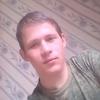 Dmitriy, 22, Biysk
