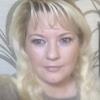 Rena, 42, Temryuk