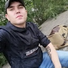 Максим, 23, г.Новодвинск