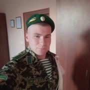 Андрей 23 Репки