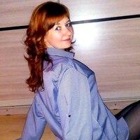 Мария, 36 лет, Водолей, Саратов