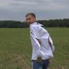 Stefan, 23, г.Гали