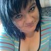 Екатерина, 22, г.Большое Болдино
