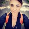 Светлана, 28, г.Полтава