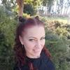 Елена, 20, г.Сан-Франциско