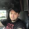 adrian, 30, New York