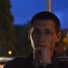 Валентин, 23, г.Запорожье