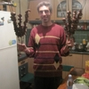 макси, 34, г.Беляевка