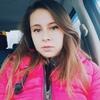 Любовь, 27, г.Донецк