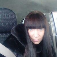 Александра, 37 лет, Водолей, Томск