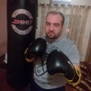 Alexandru, 31, Limassol