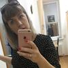 Олеся, 35, г.Анапа