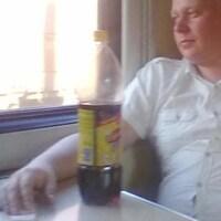 Андрей, 36 лет, Лев, Киров