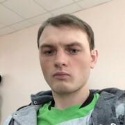 Дмитрий 26 Новосибирск