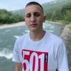 Даниил, 24, г.Минеральные Воды