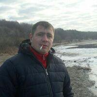 Владимир, 34 года, Лев, Новомосковск